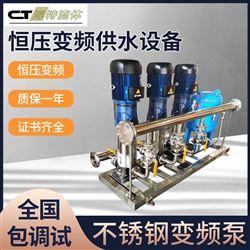 变频恒压供水设备厂供应商