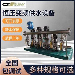 箱式恒压变频供水设备厂家