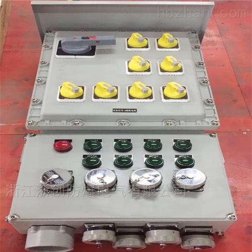 不鏽鋼防爆插座箱 防爆檢修電源開關配電箱