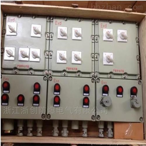 六回路防爆照明的力配电箱