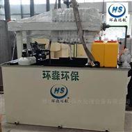 HS-YM喷漆污水处理方法