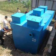 100噸/天一體化農村污水處理設備