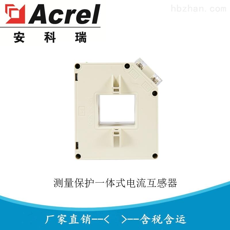 测量保护型电流互感器