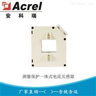 AKH-0.66/MP-130*50 2000/5测量保护型电流互感器