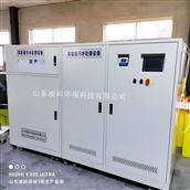 学校实验室污水处理全自动化运行