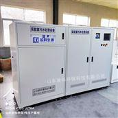 实验室综合污水处理设备按需定制