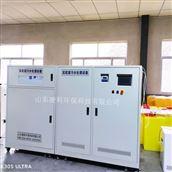 化学实验室水处理设备按需定制