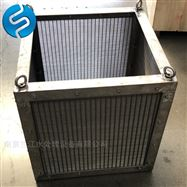 GSTL-900不锈钢提篮格栅