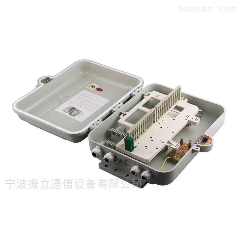 48芯仿SMC适配器款塑料ODB光缆分纤箱分光箱