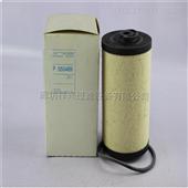 供应P550489机油滤芯P550489特价销售