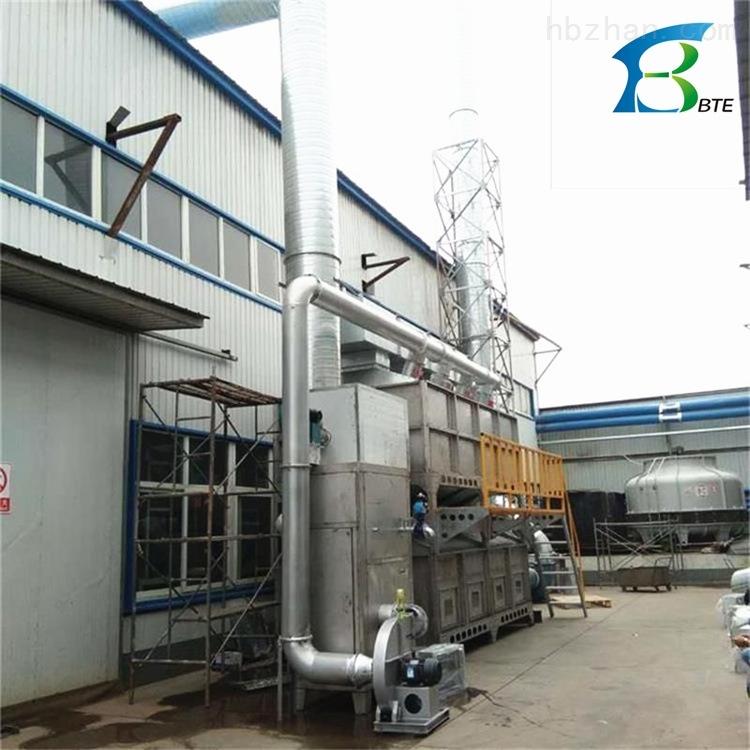电子厂废气处理设备