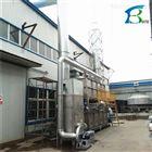 電子廠廢氣處理設備