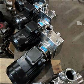 高吸程不锈钢自吸泵