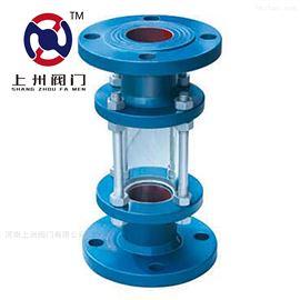 HGS07玻璃管视盅