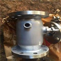 SUS304不锈钢保温球阀
