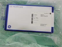 28-9538-28 28953828Cytiva格莱赛Sensor Chip CM7传感器芯片