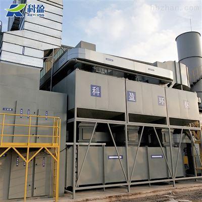 rco催化燃烧环保设备