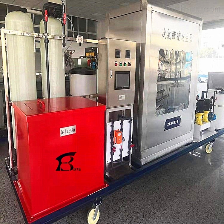 大型水厂消毒设备集成式次氯酸钠发生器