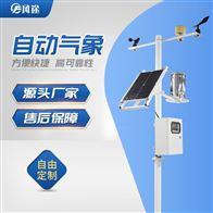 FT-QC9自动气象站厂家