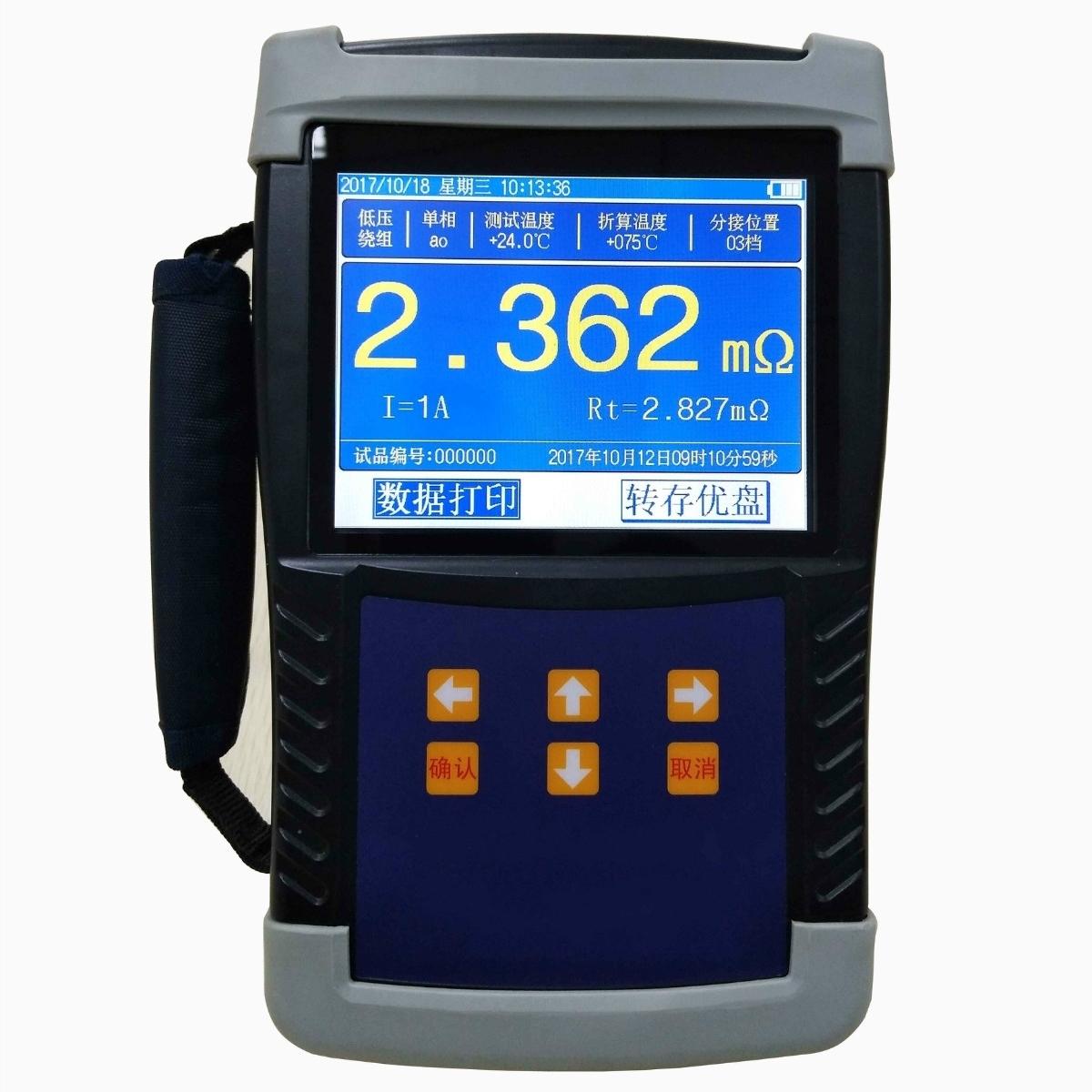 ZRC-B感性负载直流电阻测试仪