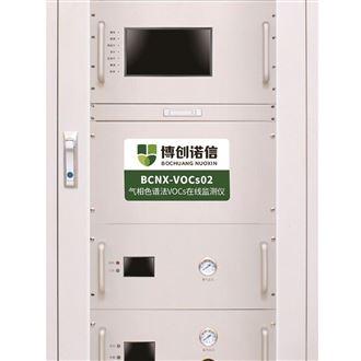 ZY-VOC01-VOC在线监测仪