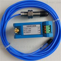電渦流前置器