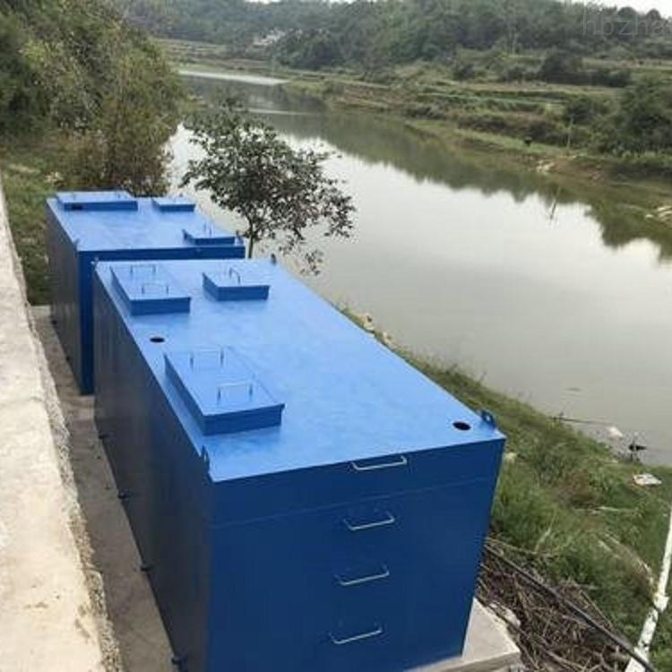 农村建设生活污水处理设备