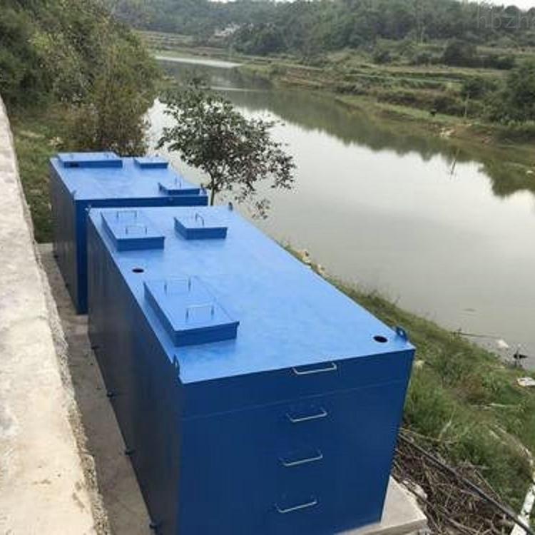生活污水处理设备整套价格