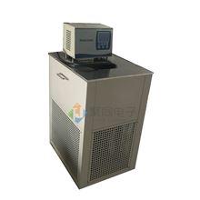 DC高精度低温恒温循环器