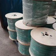 EIB电缆价格型号规格*