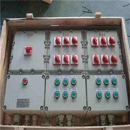 拼体铝合金防爆照明动力配电箱