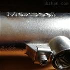 Y015AA1H2MS现货供应Maxseal电磁阀Y013AA1V2SS-90