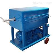 LY-50滤油机现货板框滤油机*