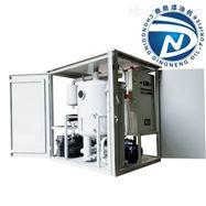 QJC-LD系列冷冻机油真空滤油机