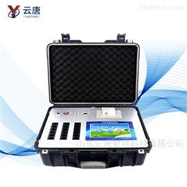 YT-BN06便携式农残检测仪