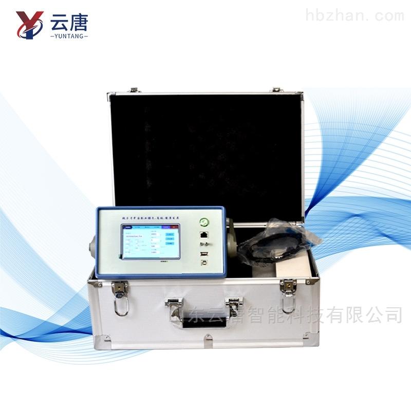 光合测定仪 云唐YT-FS831