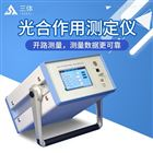 ST-FS831光合作用测定仪