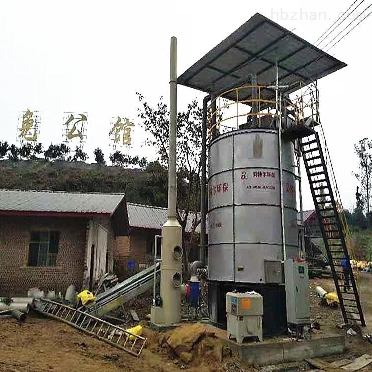养猪厂粪便处理设备智能高温好氧发酵罐