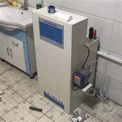 实验废水处理设备装置