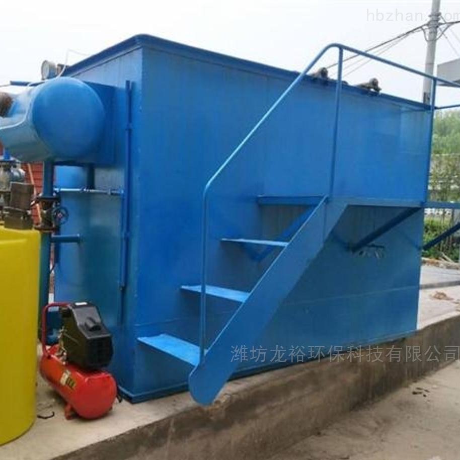 大型洗涤公司污水处理设备