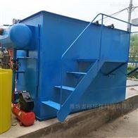 LYYTH大型洗涤公司污水处理设备