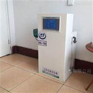 HS-100二氧化氯投加器消毒处理设备价格
