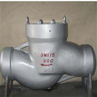 H61Y-200焊接止回阀