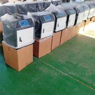 实验室小型污水处理设备厂家定制