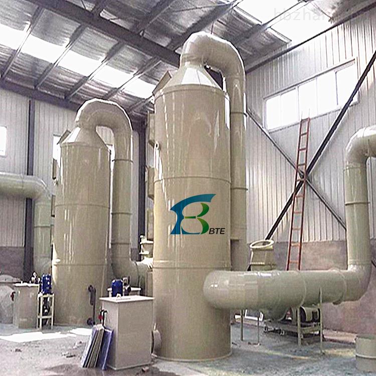 污水处理厂有机废气除臭设备喷淋塔