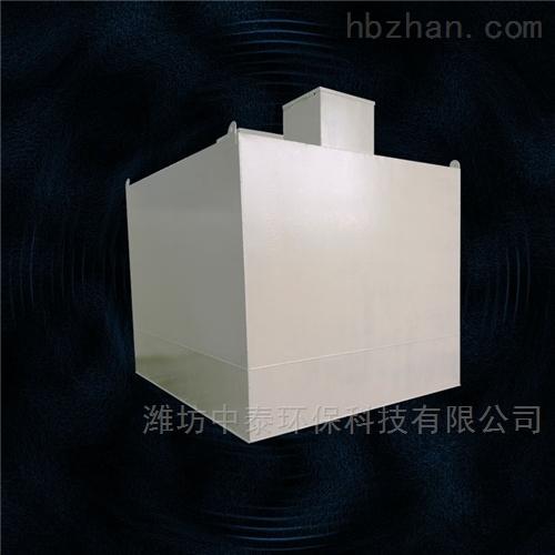 污水处理设备