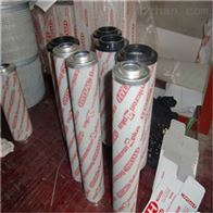 0990D010BN3HC贺德克液压滤芯