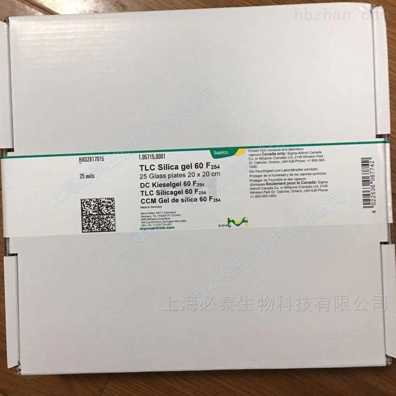 Merck默克硅胶薄层层析板含荧光指示剂