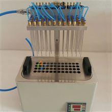 农残分析氮气吹扫仪