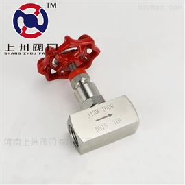 j13w-160p不锈钢针型阀